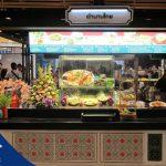 Central Phuket โซนอาหาร ร้านตำนานไทย  ผลงานกระเบื้องภูเก็ต
